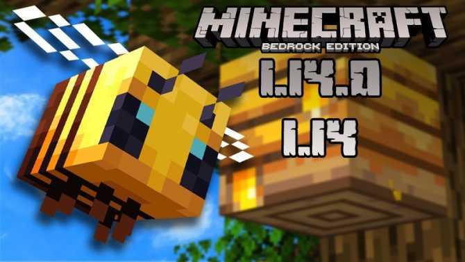Apk 0 minecraft 0 14 pe Minecraft PE